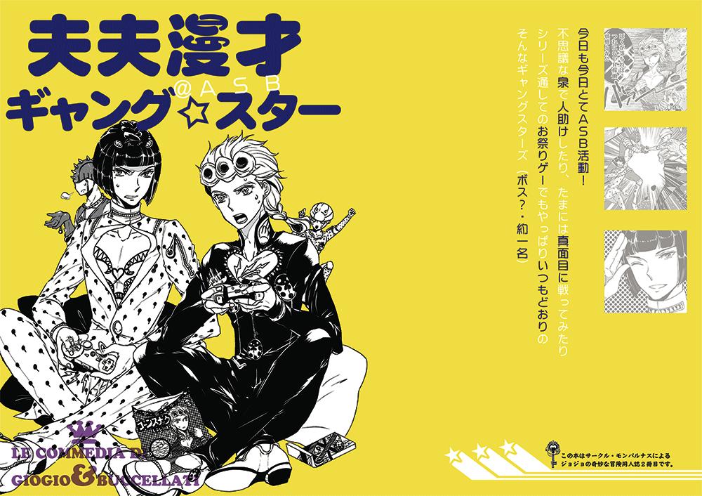 ffgs2-cover