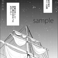 kmu-02
