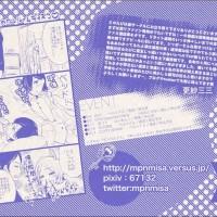 paper-0318-2