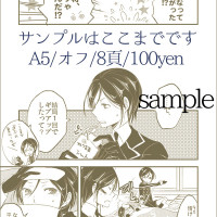 sample-05