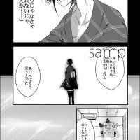 samp-09