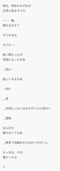 スクリーンショット 2017-11-30 20.04.20