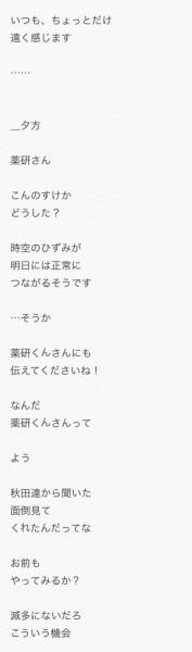 スクリーンショット 2017-11-30 20.04.01