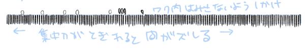 スクリーンショット 2019-02-24 17.59.29