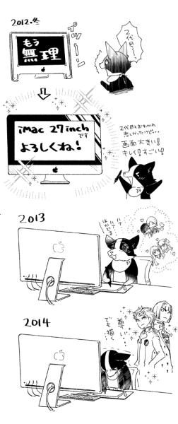 スクリーンショット 2019-04-19 23.50.35